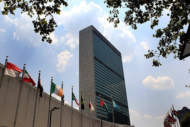 The United Nations buildling in New York